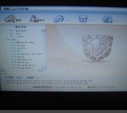荒野的马优盘维护系统 V35.ISO(BIOS+UEFI双杀)