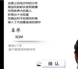 最终幻想3四项修改器