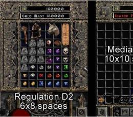 暗黑2通用大箱子补丁