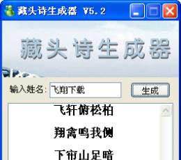 印章制作软件_电子印章生成器下载