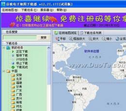 谷歌电子地图下载器 V12.19.155 官方版