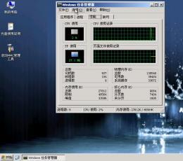 深度官方装机PE(支持光盘版,硬盘版和U盘版) V2.0iso光盘版