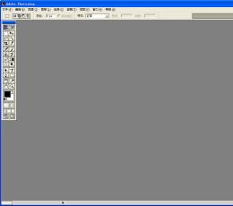 Photoshop(图像编辑软件)V6.0 中文绿色精简测试版
