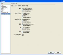 Adobe Flash CS4V10.0 官方简体精简绿色版