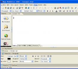 Namo WebEditor(网页编辑器) V8.0.0.40 特别版