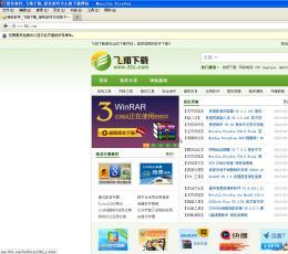 Firefox Portable V21.0 Final 简体中文绿色便携版