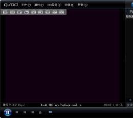 快播QvodPlayer V3.5.0.65 官方增强安装版