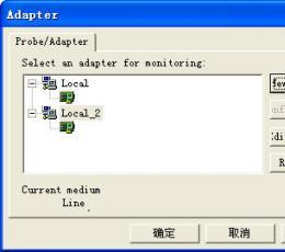 netxray V3.03 免费版