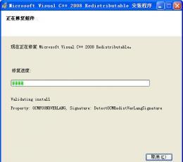 VC++ V2008 x86/x64