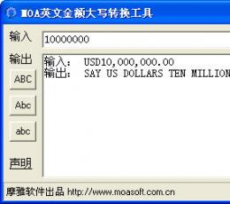 中文大写金额_excel中自动大写中文金额