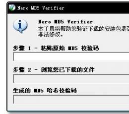 WinMD5Free(md5校验工具) V2.07 英文绿色版
