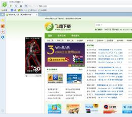 360安全浏览器 V6.1.0.156 超速版 官方最新版