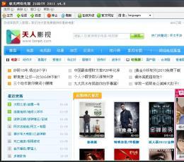 网络电视_极光网络电视直播软件V4.1中文官方安装版下载