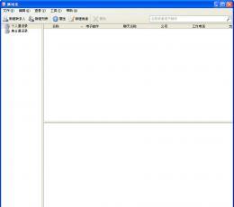 Mozilla Thunderbird(邮件客户端) V28.0 beta 1 简体中文绿色便携版