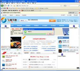 Mozilla Firefox V28.0 Beta9 简体中文官方版