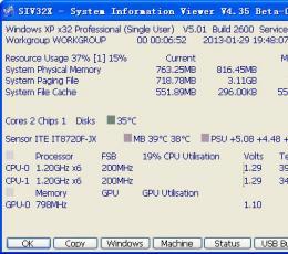 SIV(System Information Viewer)技嘉硬件检测工具V4.43 beta4 官方绿色版下载_SIV(System Information Viewer)技嘉硬件检测工具