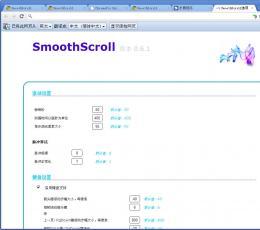 谷歌浏览器平滑滚动插件V0.6 英文官方安装版下载_谷歌浏览器平滑滚动插件