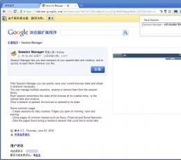 谷歌浏览器进程管理插件V0.1 英文官方安装版下载_谷歌浏览器进程管理插件