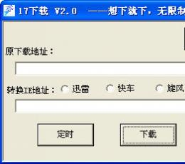 各地公务员考试网址大全V1.0 绿色免费版下载_各地公务员考试网址大全