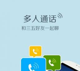 手机QQV4.7.2 安卓版下载_手机QQ