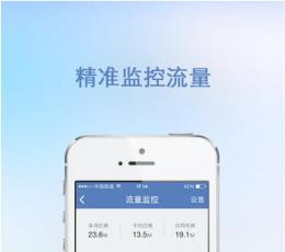 腾讯手机管家(原QQ手机管家)V4.6下载_腾讯手机管家(原QQ手机管家)