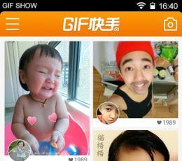 好动GIF制作软件哪个好_白色v好动GIF表情表情早上手机包手机漫图片