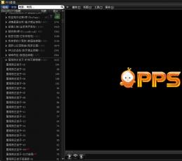 PPSV2.7.0.1392 ���Ĺٷ���װ��