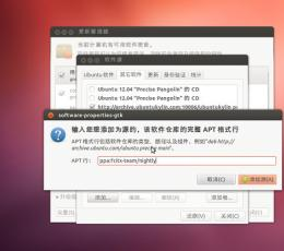搜狗输入法Linux V1.0.0.0.011 官方社区版
