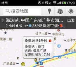 谷歌街景 Street View on Google MapsV1.8.1.2下载_谷歌街景 Street View on Google Maps