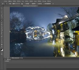 Adobe Photoshop CS6(图片处理软件)V13.1.3 Extended 官方精简中文版