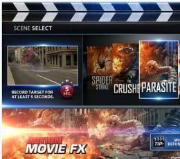 动作电影特效 Action Movie FX V2.7 绿色版