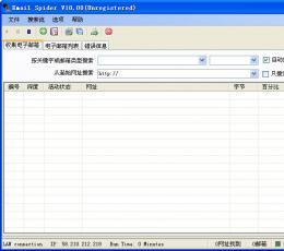谷歌浏览器微博通插件 V1.0 简体中文官方安装版