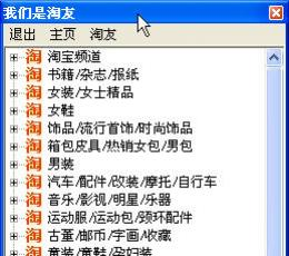 谷歌浏览器青檬音乐台插件 V1.0.6 简体中文官方安装版