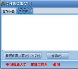 谷歌浏览器天气预报与万年历插件 V2.4 简体中文官方安装版