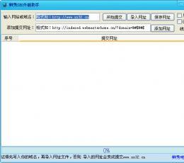 谷歌浏览器截图快手插件 V2.4.6 简体中文官方安装版
