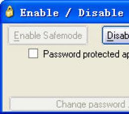 Enable Disable SafeMode V1.0 英文绿色免费版