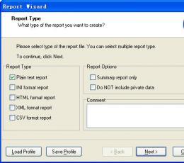 ASTRA32硬件检测工具_ASTRA32硬件检测工具V3.12免费版下载