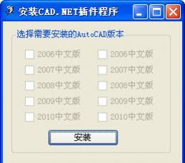 cad大全字体不到max的cad倒入找图片