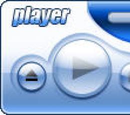 大华DAV文件播放器 V2.11.2 官方安装版