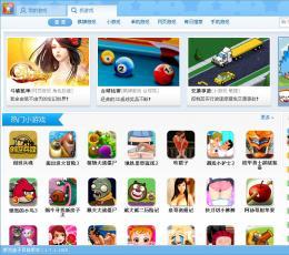 360游戏盒子V2.3.0.1008 官方安装版