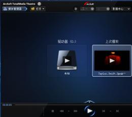 高清播放器_TotalMedia TheatreV6.6.2中文版下载