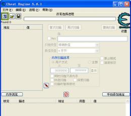 造梦西游3修改器下载_造梦西游3CE修改器下载