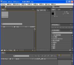 AE CS4中文版下载_Adobe AE CS4V9.0.1中文版中文版下载