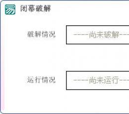 传奇星月辅助_传奇辅助传奇ip加速器最新版下载