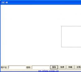 传奇ip加速器_传奇ip加速器下载最新版免费下载