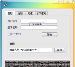 传奇神武辅助_传奇加速器 幻影攻击暗杀无限刀V1.06最新版免费下载