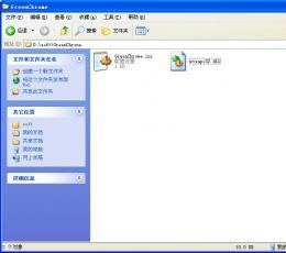 谷歌浏览器绿化补丁|GreenChromeV1.4简体中文绿色免费版下载