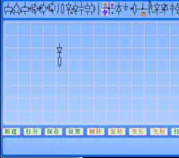 最简纯绿画电路图软件 V51.04