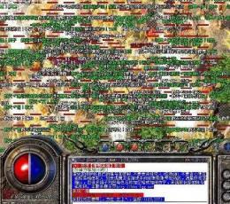 传奇辅助免费版下载_传奇无名辅助V3.0免费版免费版下载