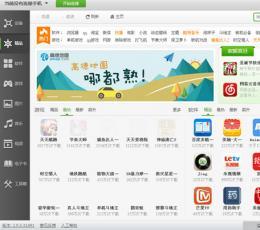 乐助手V2.0.5.32350 简体中文版